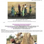 Supply  of  drinking  water  in 10 villages  in the  circle  of  Bankass near  Mopti